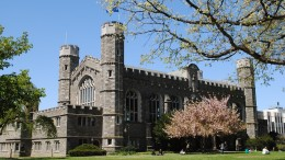 Bryn Mawr College. Photo courtesy of Pixabay user cgcolman.