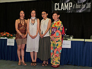 Clamp members. Photo courtesy of Wikipedia Commons.