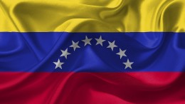 The Venezuelan flag. (Photo courtesy of Pixabay user DavidRockDesign).