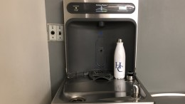 McDaniel offers a few reusable water bottle filling stations, like this one located outside of Glar. (Jake Scott).