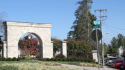 The Arch site was named after the historic arch located on the edge of campus. (Marya Kuratova / McDaniel Free Press).